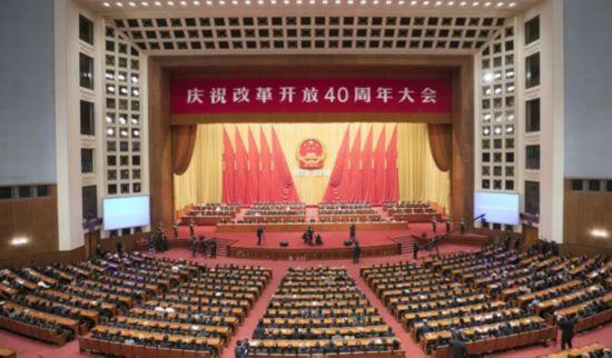 """江苏省3人被党中央、国务院授予""""改革"""