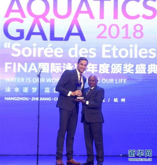 (體育)(3)游泳——國際泳聯年度頒獎盛典在杭州舉行