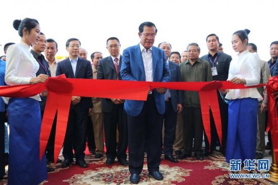 (国际)(1)柬埔寨桑河二级水电站举行竣工投产仪式