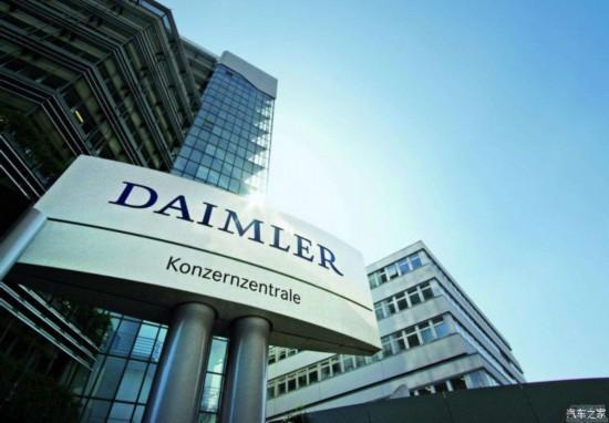 确认收购合法 吉利终成戴姆勒最大股东