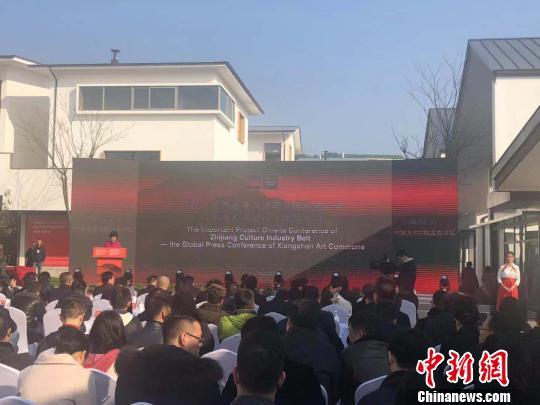 浙江象山艺术公社全球发布将成杭州建筑新地标