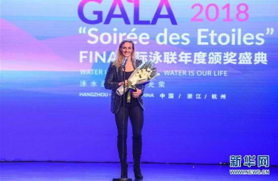 (體育)(1)游泳——國際泳聯年度頒獎盛典在杭州舉行