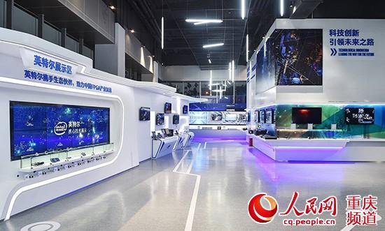 亚太区域首个英特尔FPGA中国创新中心落户重庆