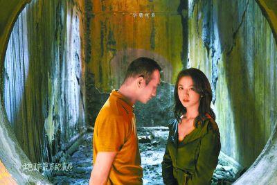 《地球最后的夜晚》未上映卖出6000万