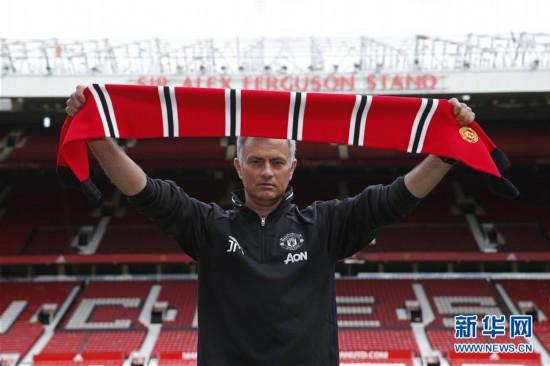 (体育・专题)(6)足球――曼联主帅穆里尼奥下课