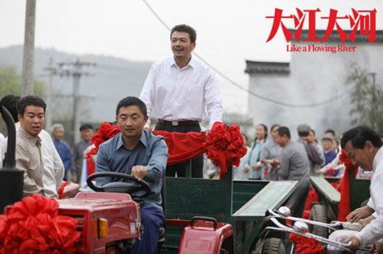 《大江大河》杨烁演技扎实 传递不言败正能量精神