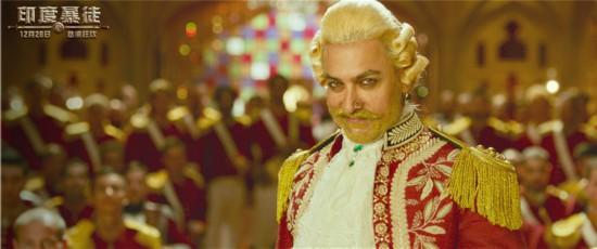 《印度暴徒》米叔热舞尽情狂 登陆内地迎贺岁