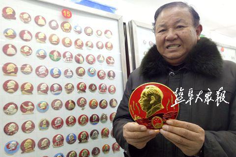盐城7旬老人痴迷毛主席像章 50年收藏5000余枚