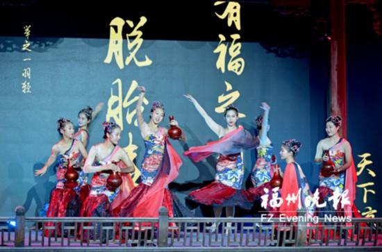 福建文创晚会在朱紫坊举办 展示新时代文化自信与创新