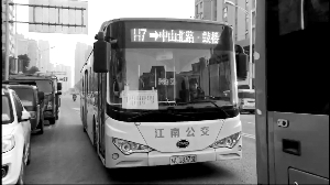 南京首批120条定制公交上线 票价低至5毛钱