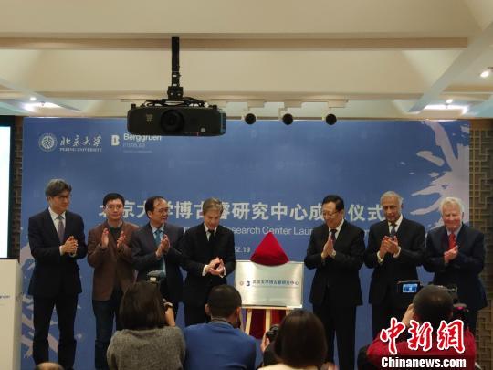 与会嘉宾为北京大学博古睿钻研中心揭牌 郭超凯 摄
