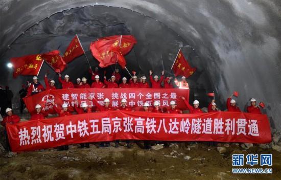 (新华全媒头条・图文互动)(1)领航!向着高质量发展坚定前行――以习近平同志为核心的党中央引领中国经济发展述评