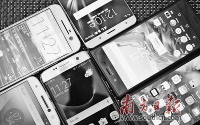 """国内手机市场颓势难挽 中小厂商或被迫""""出局"""""""