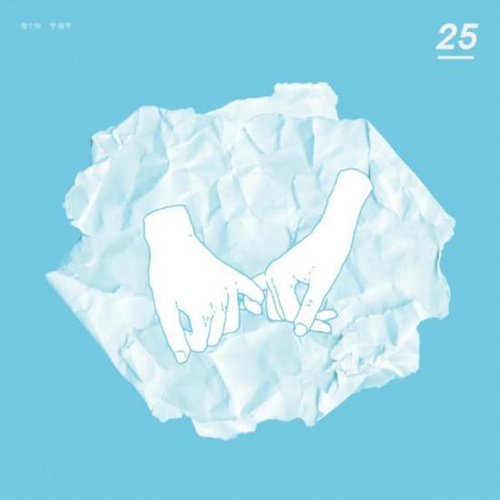 宁桓宇单曲《有个你》温暖上线 曲风柔情歌词似水再创心灵佳作