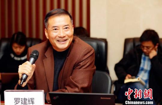 中国网络视听节目服务协会副会长罗建辉 杜别 摄