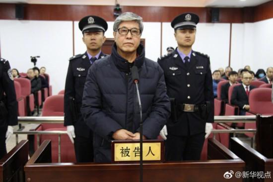 内蒙古银行原董事长杨成林一审判死缓 受贿3亿余