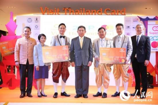 """泰国发布""""泰国旅游卡""""便利游客"""