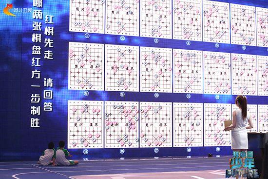 《我中国少年》海选赛接近尾声展现中华文化