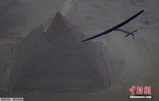 资料图:金字塔。