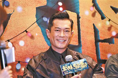 认识古天乐20多年首度合作 刘伟强:缘分到了!