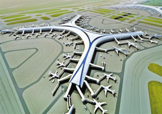 """深圳机场卫星厅 """"X""""构型设计"""