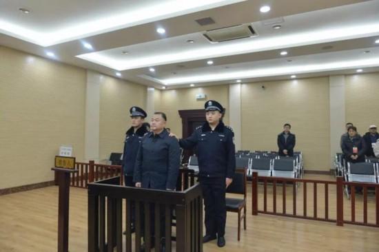 受贿四千余万,山东粮食局原副局长王传民获刑12年