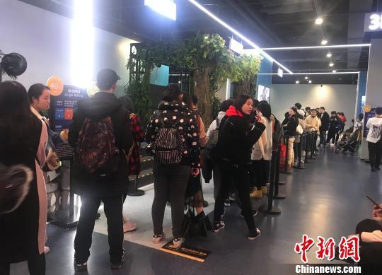 世界最大VR主题乐园在南昌开园 现场人气火爆