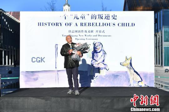 21日,唐志冈新作及文献展在CGK昆明当代美术馆开幕。 任东 摄