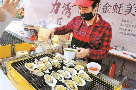 """深圳沙井金蚝节邀你共赴""""蚝""""门盛宴"""