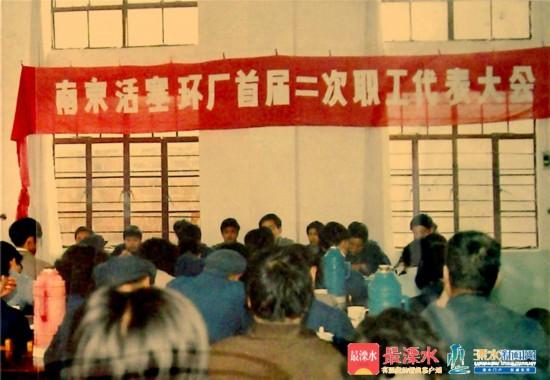 """溧水3家企业获""""南京老字号""""授牌 实现零突破"""