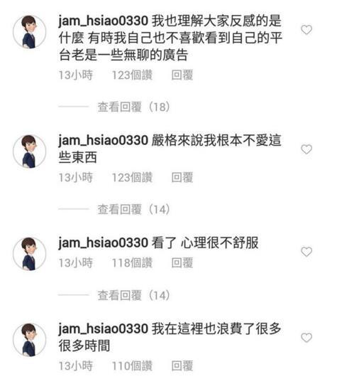 萧敬腾向粉丝吐露心声:我真的不想玩社交平台了