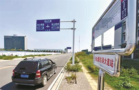 武汉电视问政期末考26日开考整改情况回访