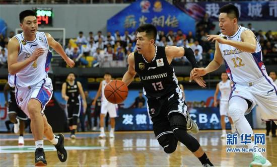 (新华视界)(1)篮球――CBA:辽宁本钢胜天津滨海云商金控