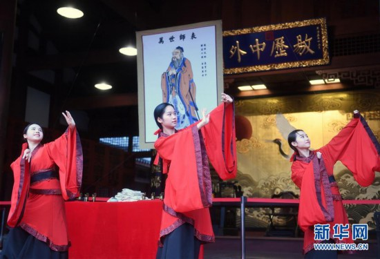 福州举行纪念福建船政创办152周年活动