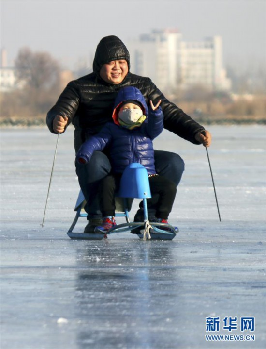 乐享冰雪 欢度周末