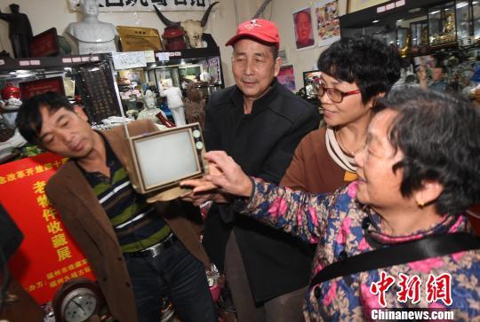 福州举办纪念改革开放40周年老物件收藏展