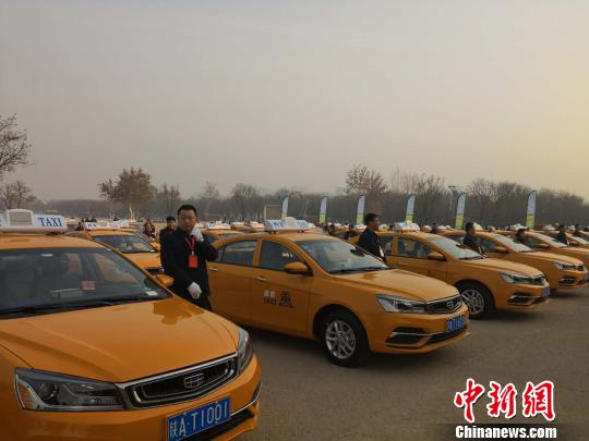 西安市首批甲醇出租汽车上线运营。 阿琳娜 摄