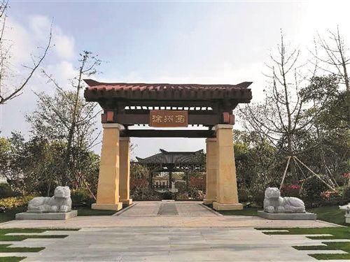 """中国国际园博会""""徐州园""""设四个景观区"""