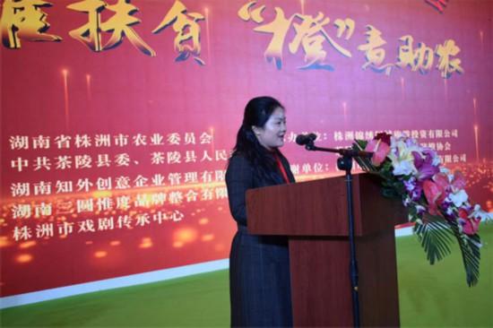 湖南茶陵:脐橙走出产业扶贫路