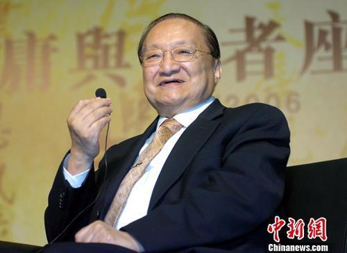 资料图:香港著名作家查良镛(金庸)。<a target='_blank'  data-cke-saved-href='http://www.chinanews.com/' href='http://www.chinanews.com/'><p  align=