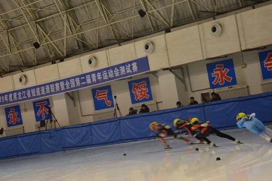 黑龙江省全国联赛短道暨速滑第二届青运v全国惠州有龙舟赛吗2017图片