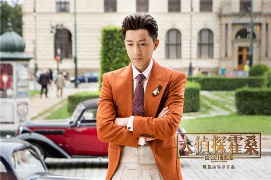 《大侦探霍桑》定档1月18 韩庚携众星摩登亮相