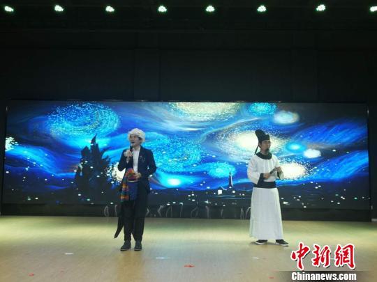 """上海会场""""李白""""与""""莎士比亚""""同场 钟欣 摄"""