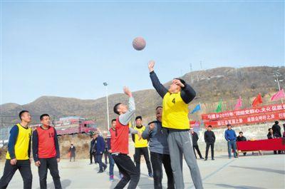 西吉县马建乡举行迎新年文体活动