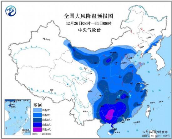 中央气象台发布寒潮蓝色预警 注意添衣保暖