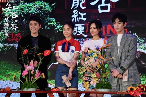 冯绍峰、朱一龙、施诗、张佳宁现场插花 主办方供图