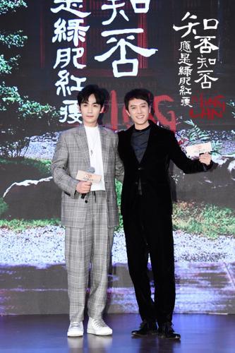 冯绍峰和朱一龙 主办方供图