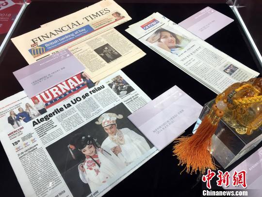 图为重庆市川剧院收藏的赴外演出报刊。 张颖绿荞 摄