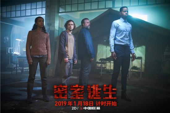 《密室逃生》发最新剧照 6大主角玩家深陷谜团