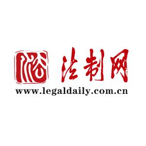 新疆推正规的快三平台进刑事案件律师辩护全覆盖试点工作